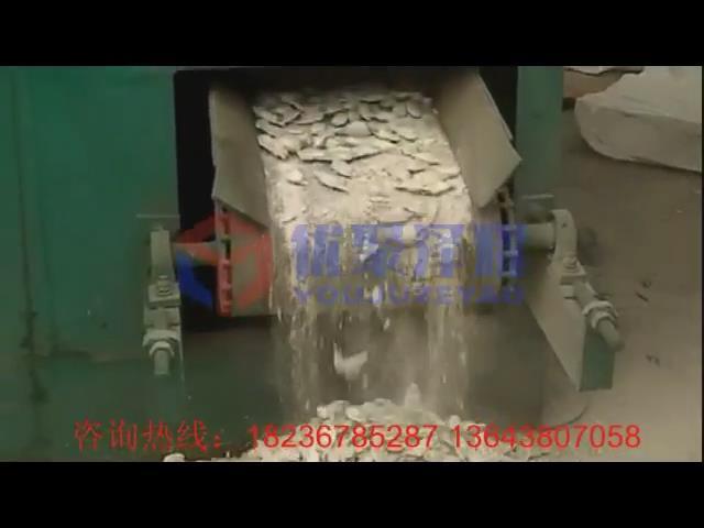 生石灰粉压球视频