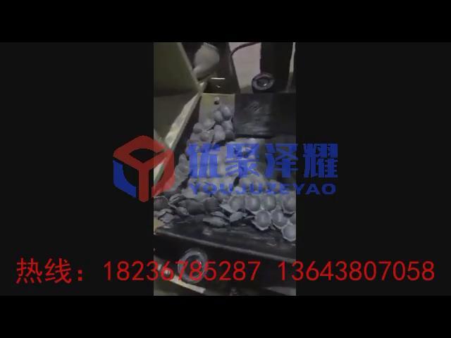 铝灰压球视频