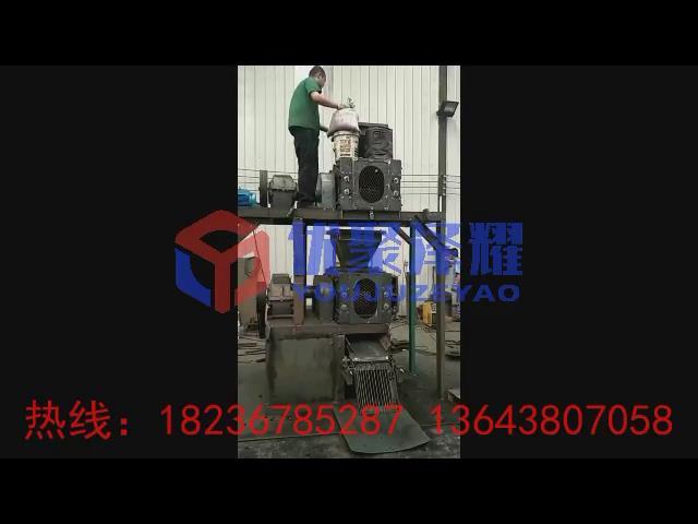 铁精粉压球视频