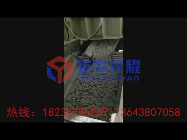 氧化镁粉压球视频
