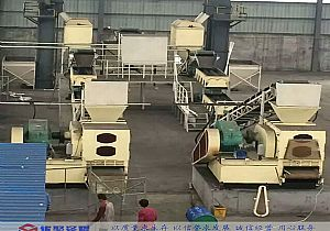 河北唐山年产20万吨型煤生产线现场